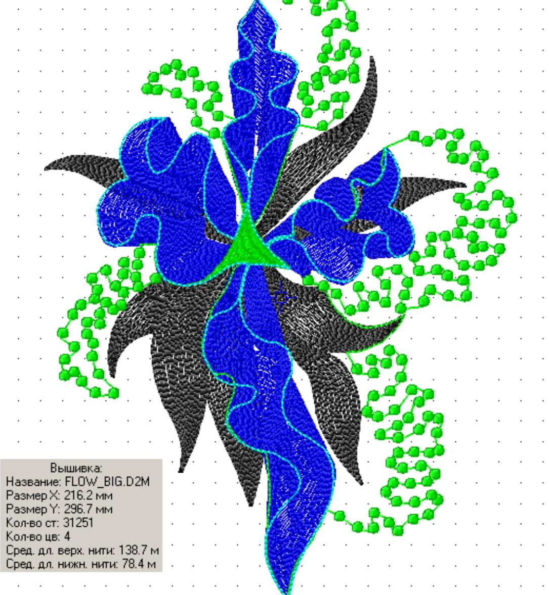 Дизайны машинной вышивки 11