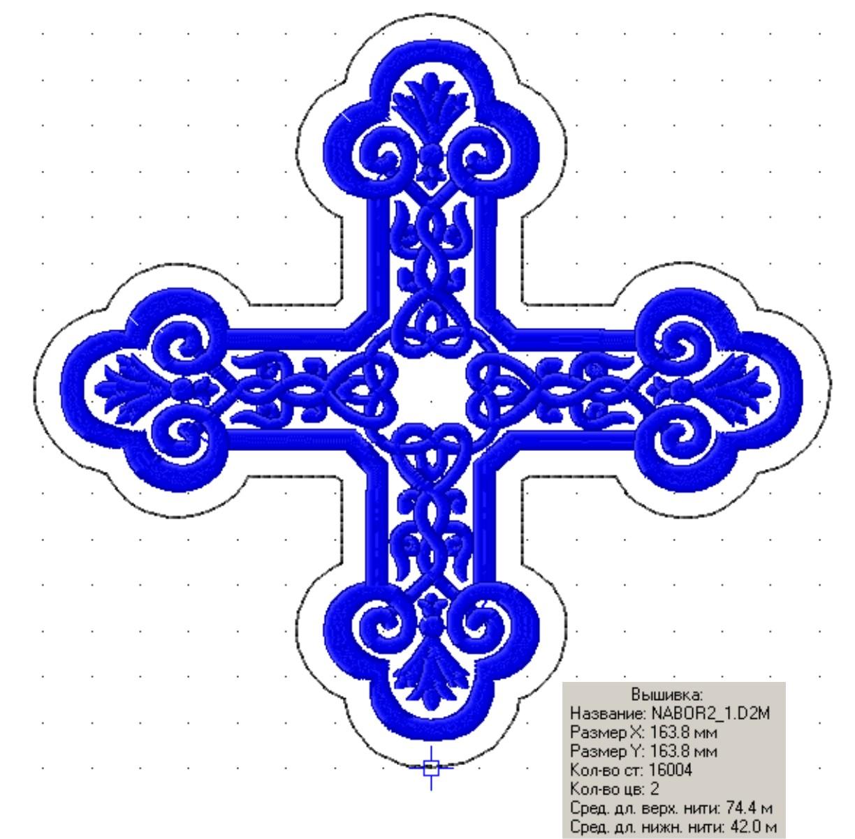 Православный крест машинная вышивка