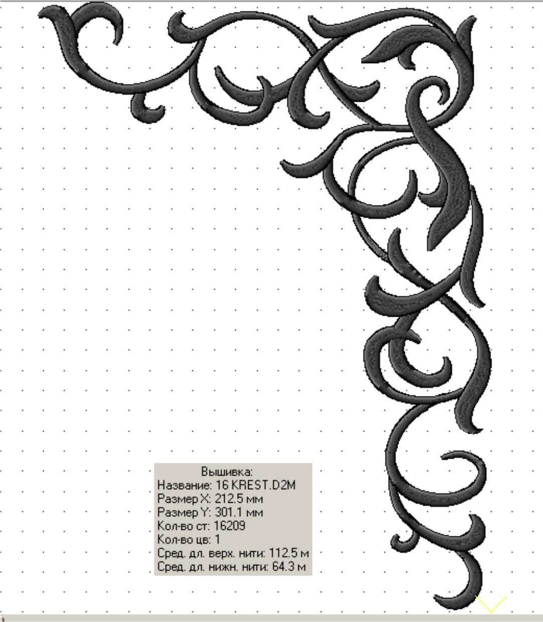 Дизайн машинной вышивки узоры 18
